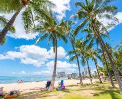 ハワイへ留学した時一番緊張した事!