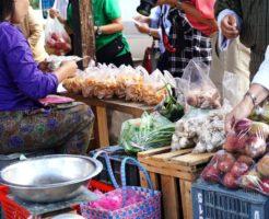 ブータン旅行!ショッピングで役立つフレーズ10選ぶ